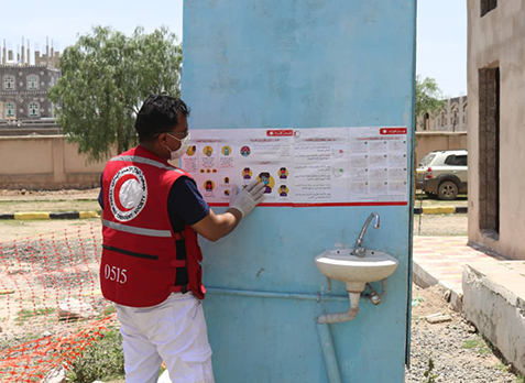 Yemen Red Crescent hygiene